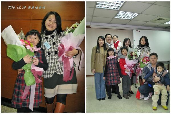 20101226曉晰媽受洗2.jpg