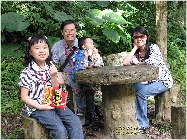 20101016三峽滿月園.jpg