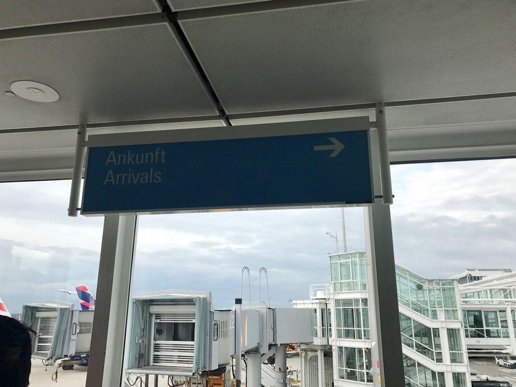 慕尼黑機場4.jpg
