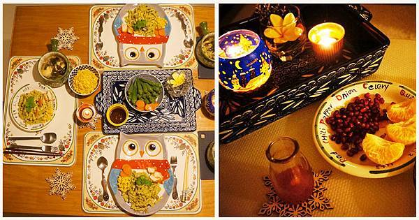 0001_晚餐約會_102.12.19_A