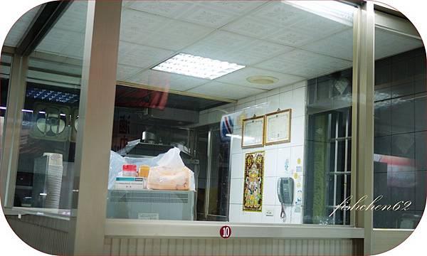 P1160460-2.jpg