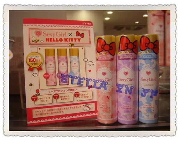 J&S STELLA in jp  日本連線 NO.6 sexy girl x hello kitty 抗紫外線保濕香氛 美髮噴霧500.jpg