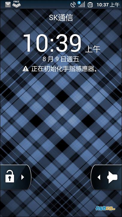 2013-08-09 10.39.32