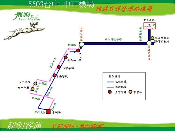 taichung_1030808.jpg