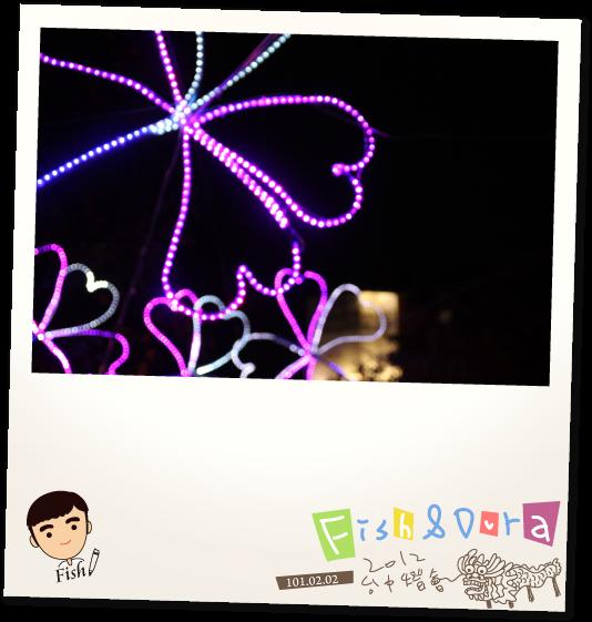 2012台中燈會.png