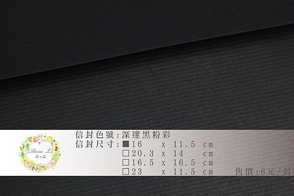 16.深邃黑粉彩.jpg