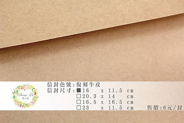 19.附刻牛皮.jpg