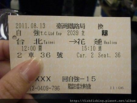 CIMG8849.JPG
