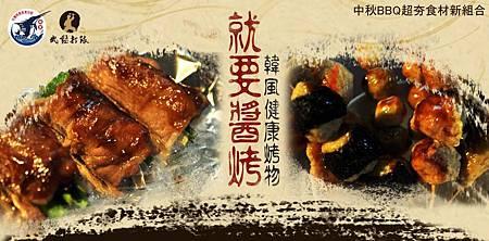 魚丸湯食譜-2