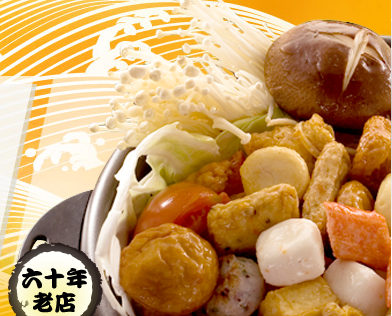 簡單美味的日式土手鍋!今年冬天就是要吃日式土手鍋!13