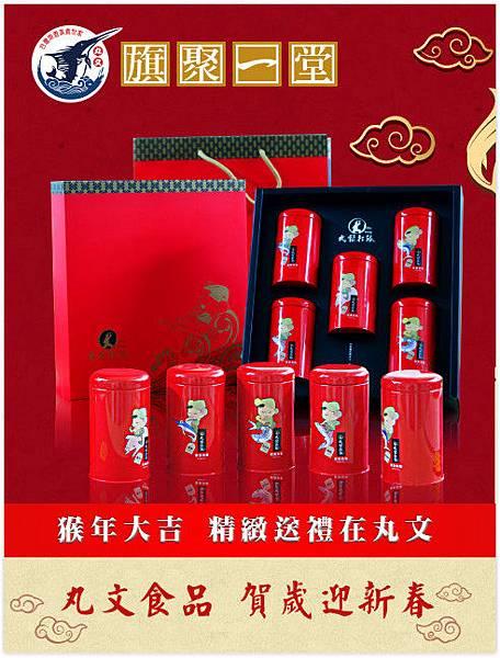 過年禮盒哪裡買?最好康的丸文禮盒優惠在這裡,丸文禮盒優惠全部報給你知!