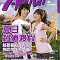 ap_F23_20100831022215413.jpg