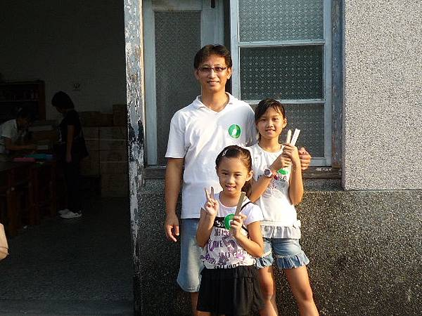 2010_100608310637.JPG