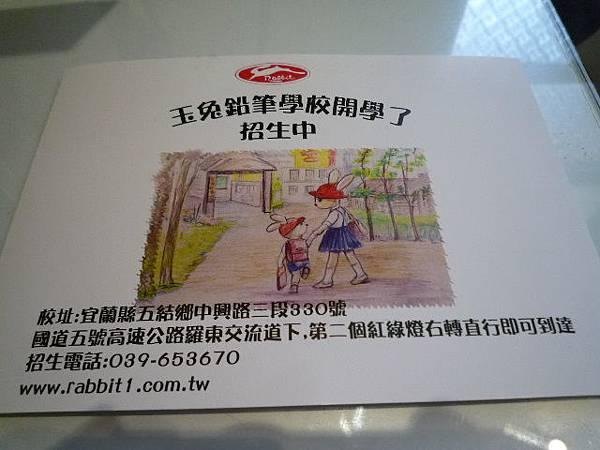 2010_100608310567.JPG