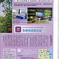 ap_F23_20100831022216764.jpg