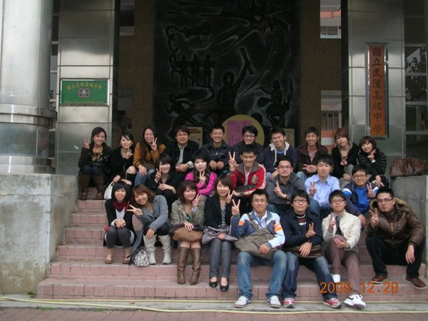 DSCN3548.JPG