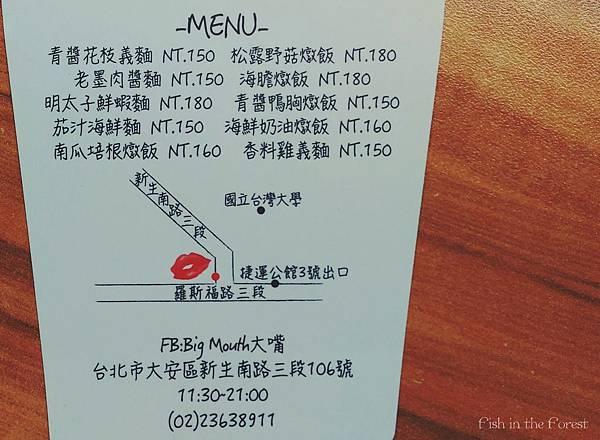 2016-01-15-00-02-39_deco.jpg