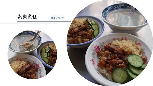 台南小吃圖.001.jpeg