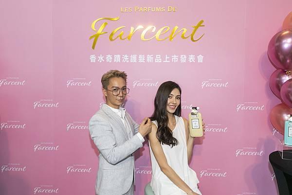 髮妝教主曾亞凡與模特兒Paula Farcent香水系列奇蹟洗護髮上市發表會