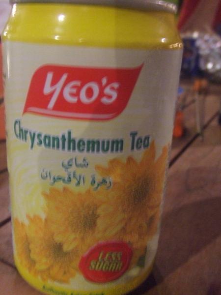 好喝到不行的 揚協成 菊花茶