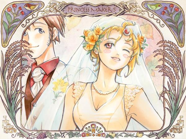 與毛利結婚