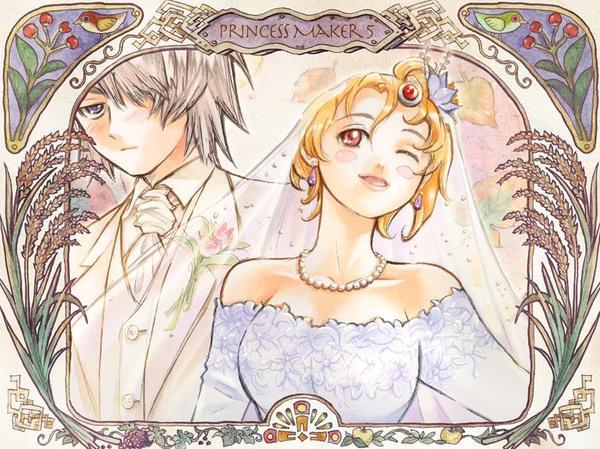 與織田結婚