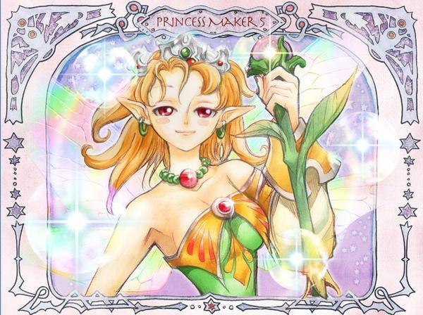妖精的女王