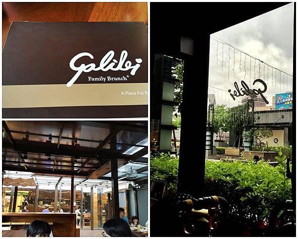 伽利略餐廳-4