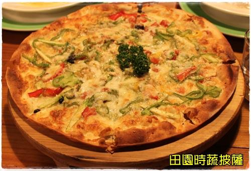 田園時蔬披薩.JPG