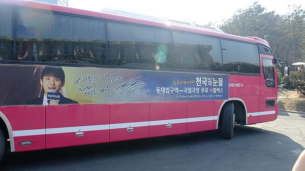 DSCF7488.JPG