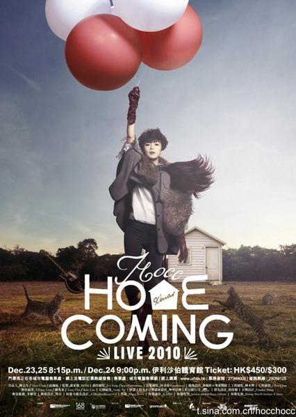 Home coming HOCC.jpg