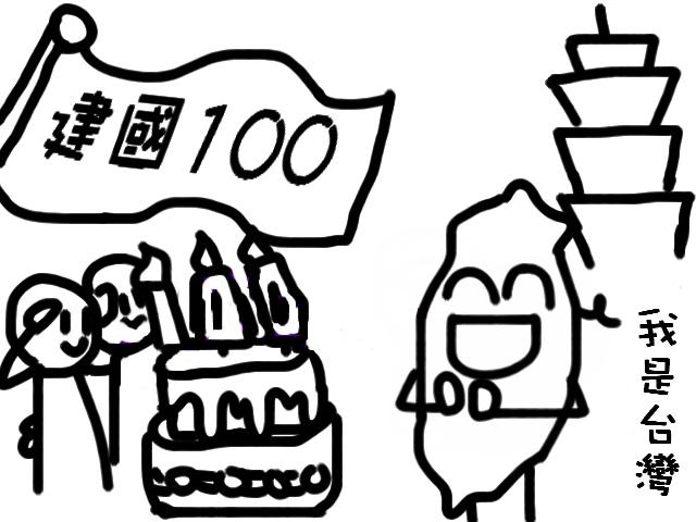 20319-2.jpg