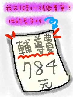 p138279571987928.jpg