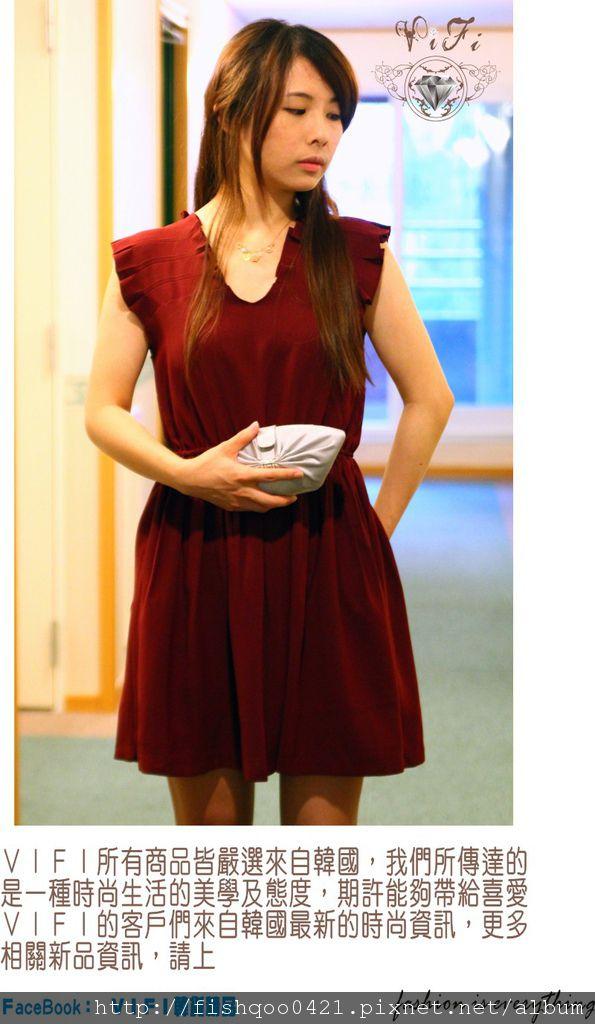 vifi2011   洋裝(80x100).jpg
