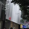IMG_8537.JPG