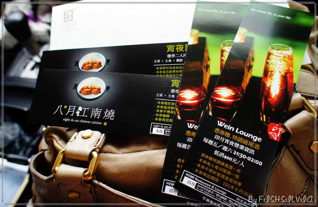 20120331-51_meitu_9