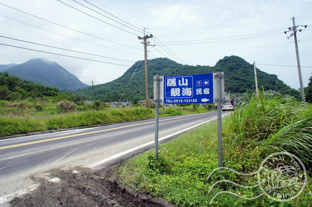 花蓮 民宿