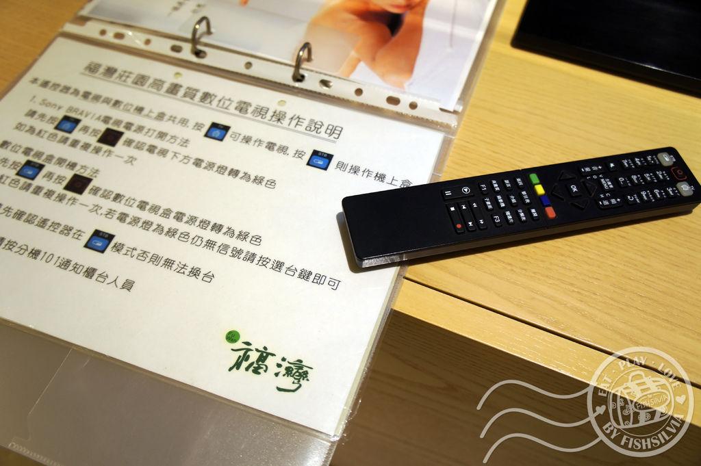 fu wan tv01