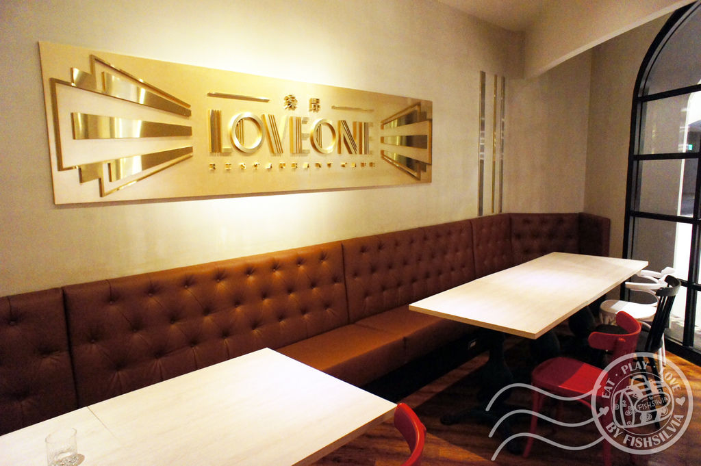 love one cafe 台北01