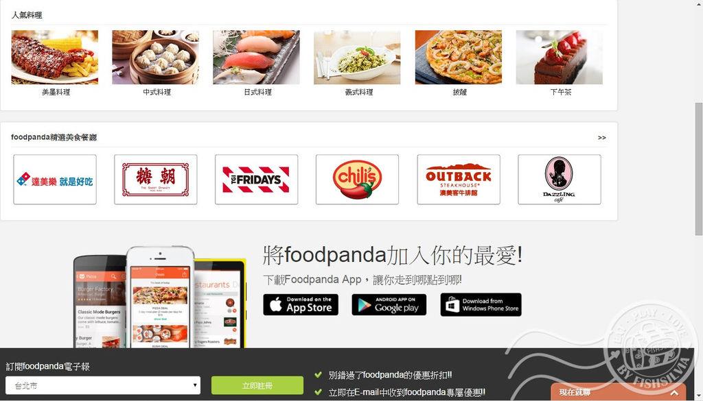 foodpanda02