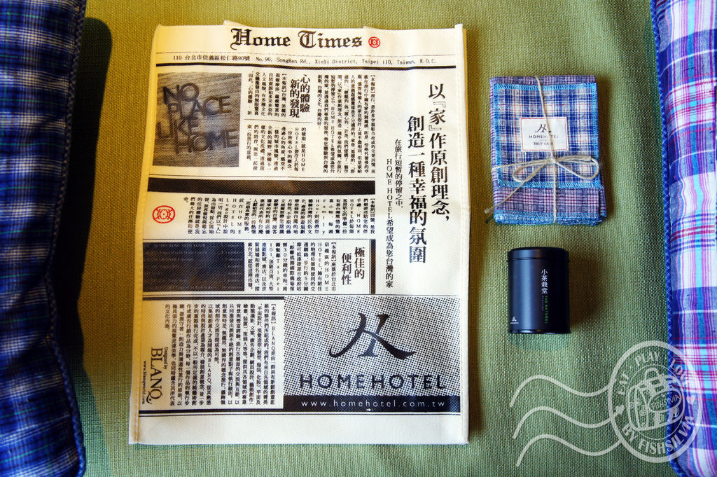 home hotel 4401