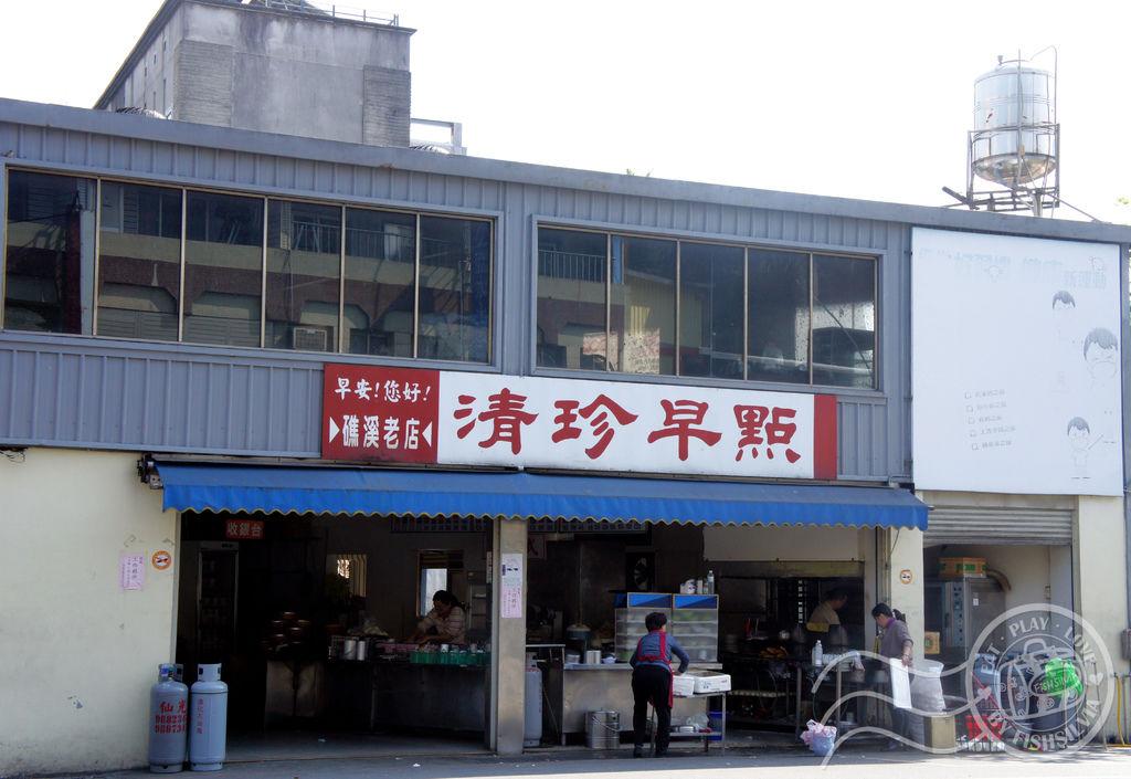 jiaosi 2101_副本1