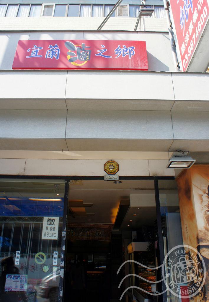 jiaosi 3101
