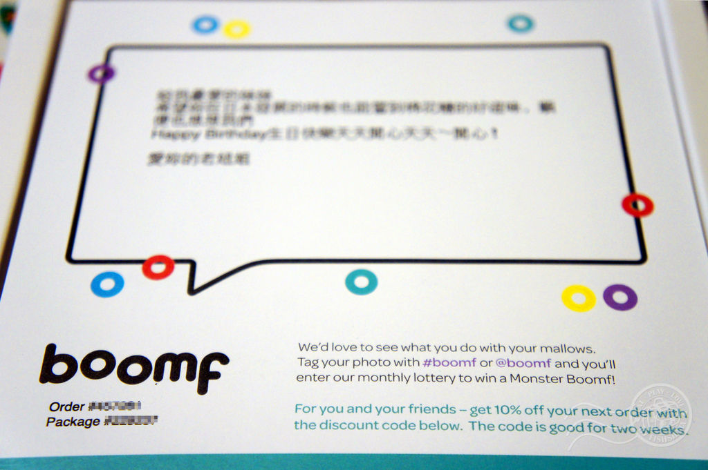 boomf01_副本19