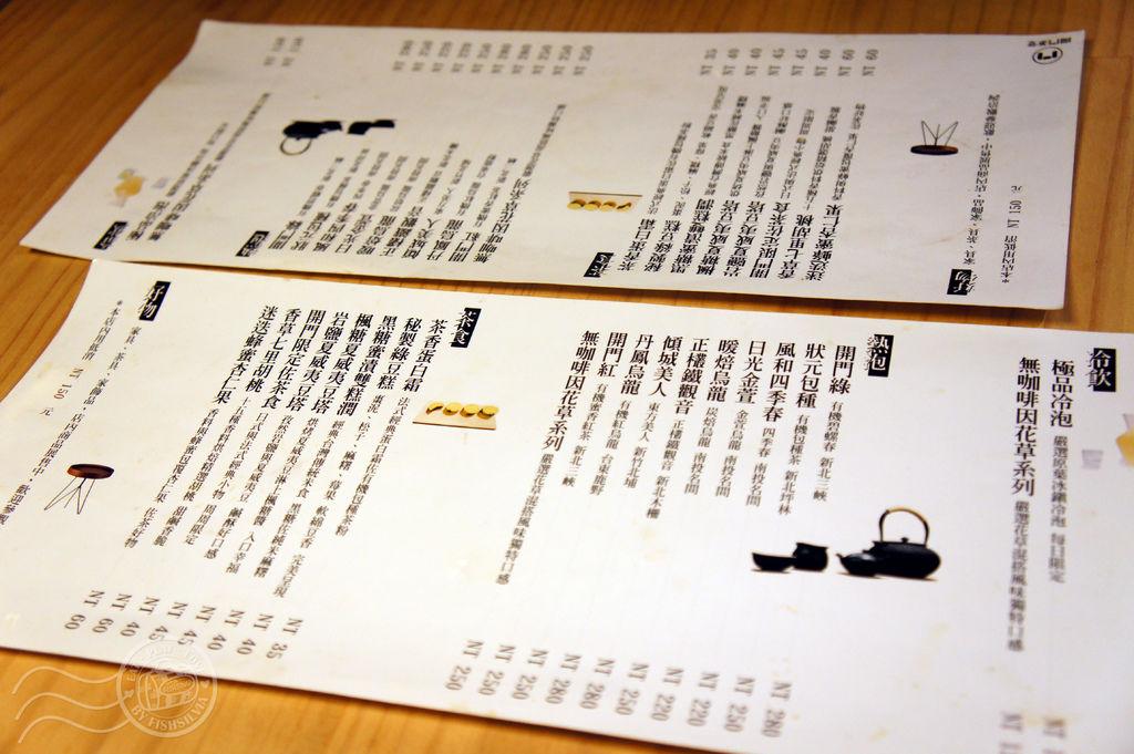 tea01_副本3