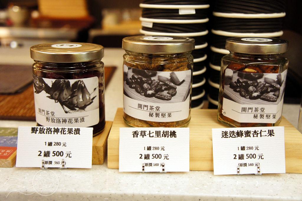 tea01_副本20