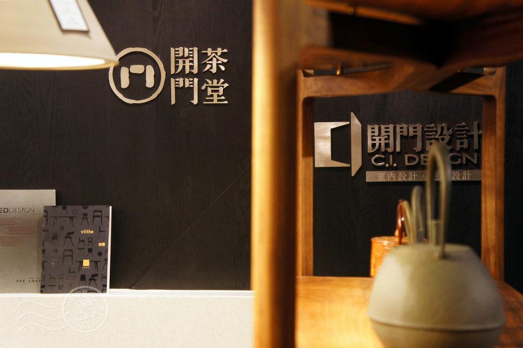 tea01_副本29