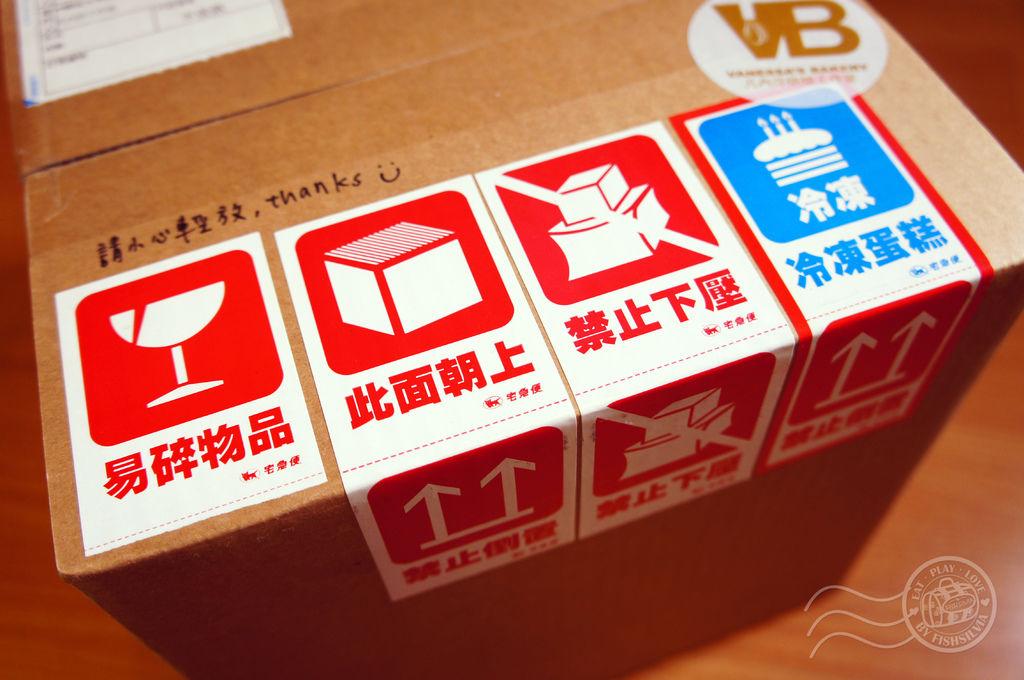 蛋糕01_副本3