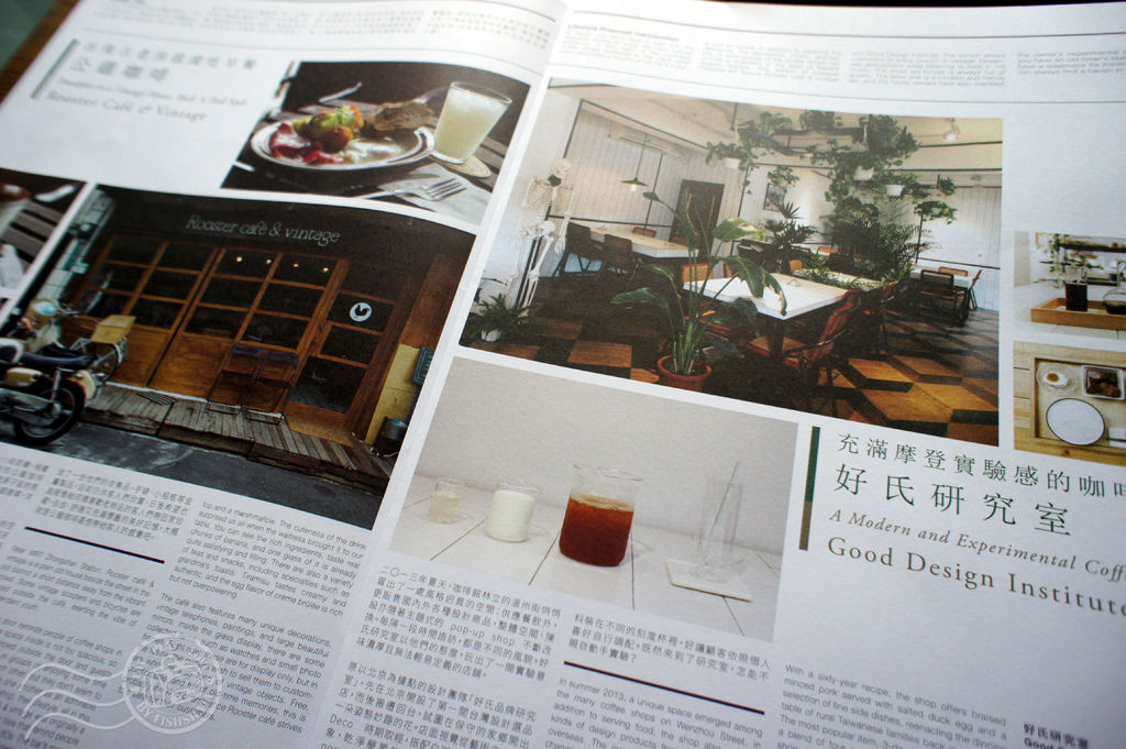 HOME HOTEL01_副本19