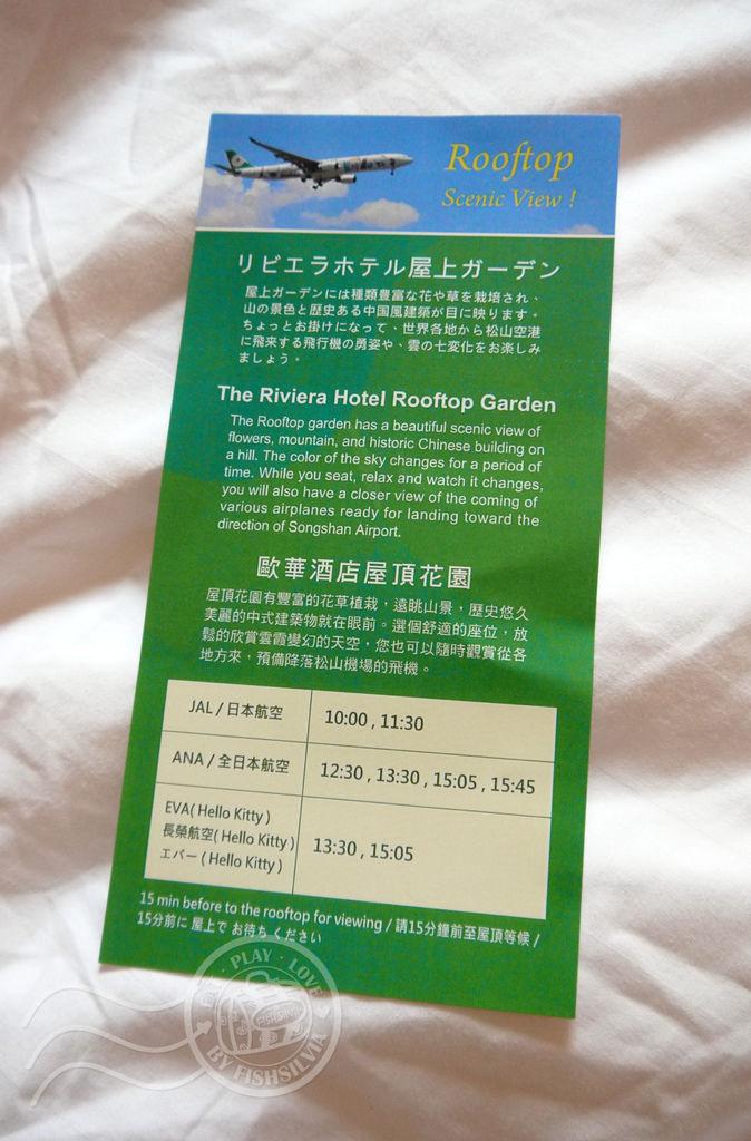 台北住宿01_副本65